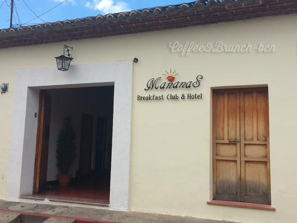 Brunch en Antigua Guatemala-Exterior